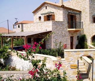 Mani Village Villas