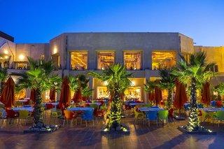 Hotel Welcome Meridiana Djerba Restaurant