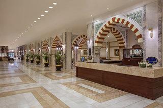 Hotel Paloma Foresta Resort & Spa Lounge/Empfang