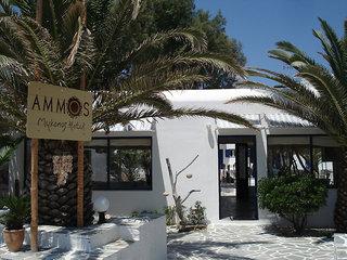 Hotel Ammos Mykonos Hotel Außenaufnahme