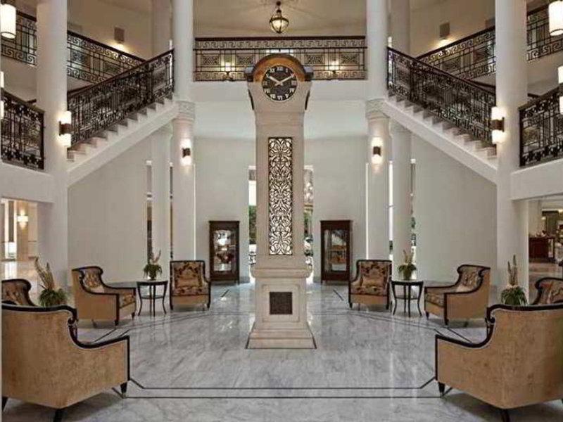 Waldorf Astoria Jerusalem Lounge/Empfang
