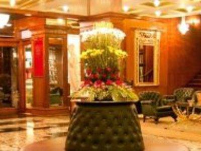 Ambassador Lounge/Empfang