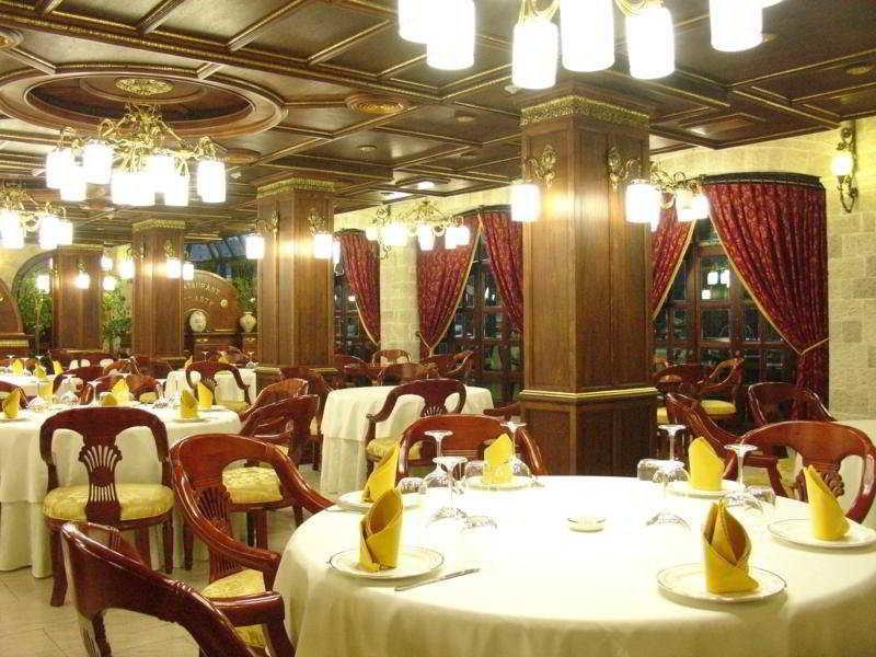 Dinasty Hotel Restaurant