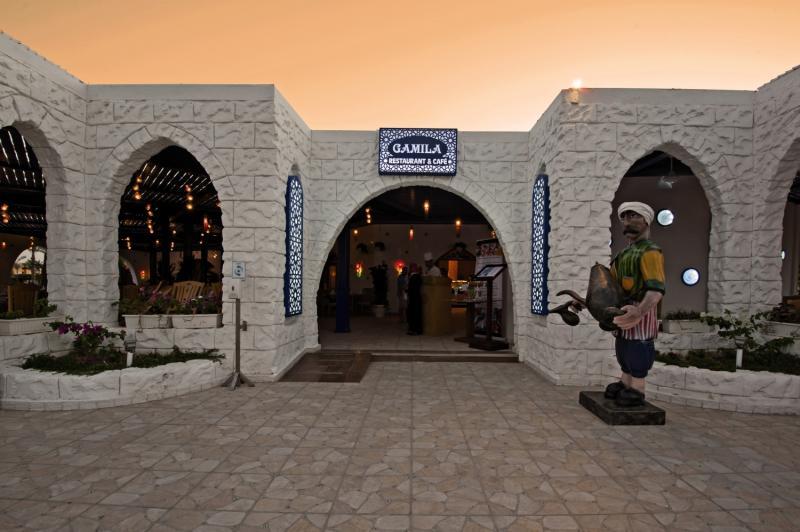 SUNRISE Garden Beach Resort Außenaufnahme