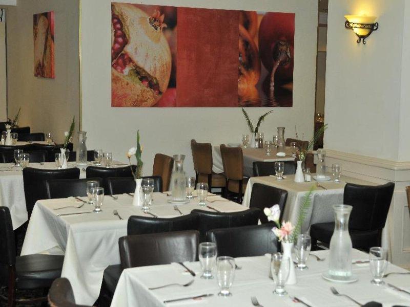 Jerusalem Gardens Restaurant